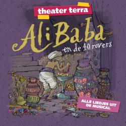 alibaba-cd